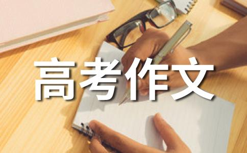 2011年高考北京满分:转折(一)