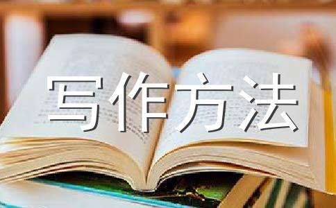 语文教学大纲要求掌握的120个实词——恨